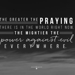 The greater the praying